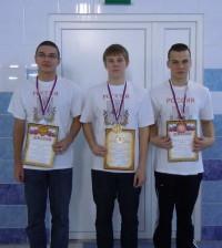 Лукин Сергей, Жаров Роман и Зуйков Дима