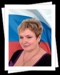 Липовская З.С.