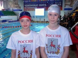 Наши девушки - Борисова Саша и Воробьева Ульяна