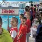 Рождественский турнир по плаванию