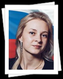 Кокрякова А.С.