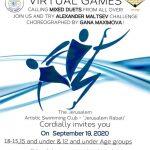Синхронное плавание. Международные соревнования '2020 SUPERMIX VIRTUAL GAMES'