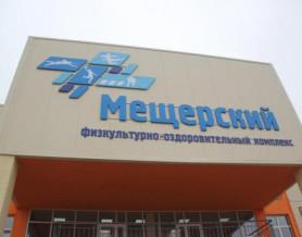 Первенство Нижегородской области по плаванию среди спортсменов 2005 г.р. и моложе.