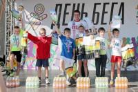 Награждение. 1000 м мальчики 2006 и моложе