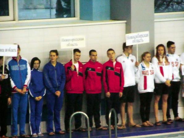Кубок России по подводному спорту