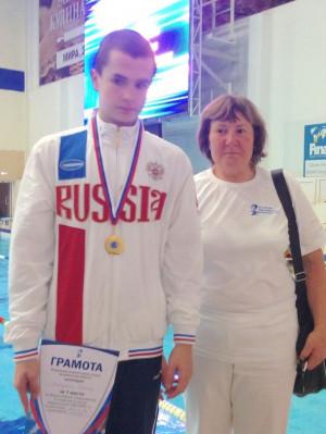 Бородин Никита с тренером Антоновой Т.В.