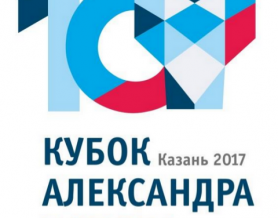 Всероссийские соревнования по плаванию 'Кубок 4-кратного олимпийского чемпиона Александра Попова'