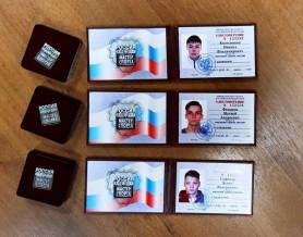 Торжественное поздравление спортсменов  с почетным званием –  «Мастер спорта России» по плаванию