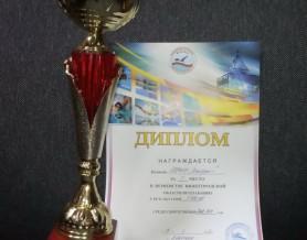 Первенство Нижегородской области по плаванию среди юношей 2008 г.р. и девушек 2010 г.р., г. Нижний Новгород