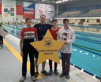 Всероссийские соревнования по плаванию 'Веселый дельфин'.