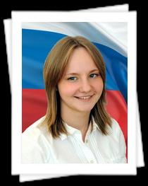 Гераськина Е.А.