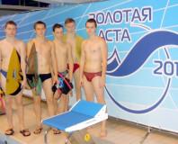 Соревнования по плаванию в ластах 'Золотая ласта'
