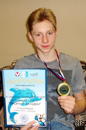Победитель многоборья - Иванов Илья
