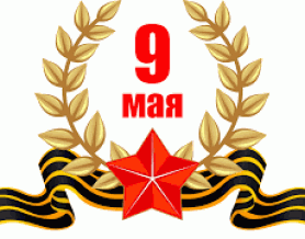 Конкурс поздравительных открыток к 72-летию Победы