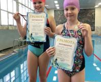 Соревнования по плаванию 'Юный ватерполист'