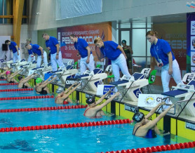 Всероссийские соревнования по плаванию 'Резерв России'
